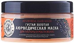 """Voňavky, Parfémy, kozmetika Maska pre hustotu a rast vlasov """"Zlatá Ajurvéda"""" - Planeta Organica Ayurveda Hair Mask"""