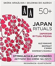 """Voňavky, Parfémy, kozmetika Aktívny denný bio krém na tvár počas celého dňa """"Stimulácia pružnosti"""" - AA Japan Rituals 50+"""