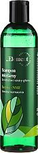 Voňavky, Parfémy, kozmetika Šampón na posilnenie vlasov proti vypadávaniu - _Element Basil Strengthening Anti-Hair Loss Shampoo