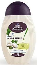 Voňavky, Parfémy, kozmetika Sprchový gél - Felce Azzurra Benessere Wellness Shower Gel Cotton Oil
