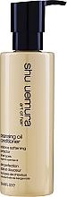 Voňavky, Parfémy, kozmetika Kondicionér s čistiacim olejom - Shu Uemura Art Of Hair Cleansing Oil Conditioner