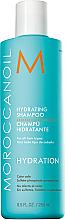 Voňavky, Parfémy, kozmetika Hydratačný šampón - Moroccanoil Hydrating Shampoo