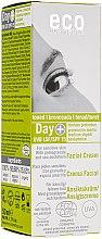 Voňavky, Parfémy, kozmetika Denný krém SPF 15 s odtieňom opálenia - Eco Cosmetics Facial Cream SPF 15 Toned