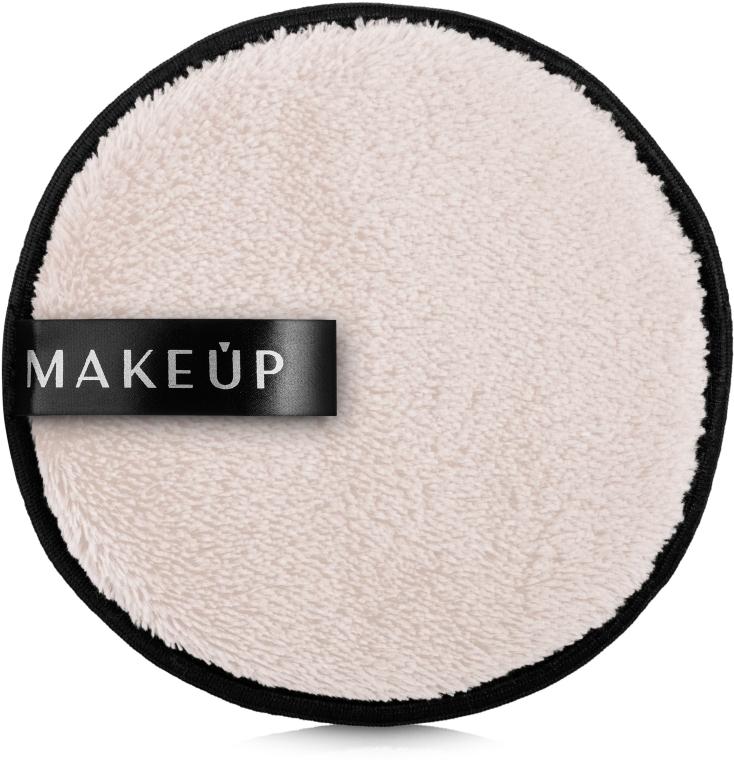 "Špongia na umývanie, cappuccino ""My Cookie"" - MakeUp Makeup Cleansing Sponge Cappuccino"