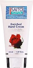 """Voňavky, Parfémy, kozmetika Krém na ruky """"Ruža"""" - Saito Spa Hand Cream Rose"""