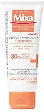 Voňavky, Parfémy, kozmetika Hydratačný krém na ruky - Mixa Intensive Care Dry Skin Hand Cream