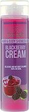 """Voňavky, Parfémy, kozmetika Gél na vlasy a telo """"Ostružina"""" - Hristina Stani Chef's Blackberry Hair and Body Shower Gel"""