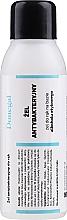 Voňavky, Parfémy, kozmetika Antibakteriálny gél na ruky - Donegal