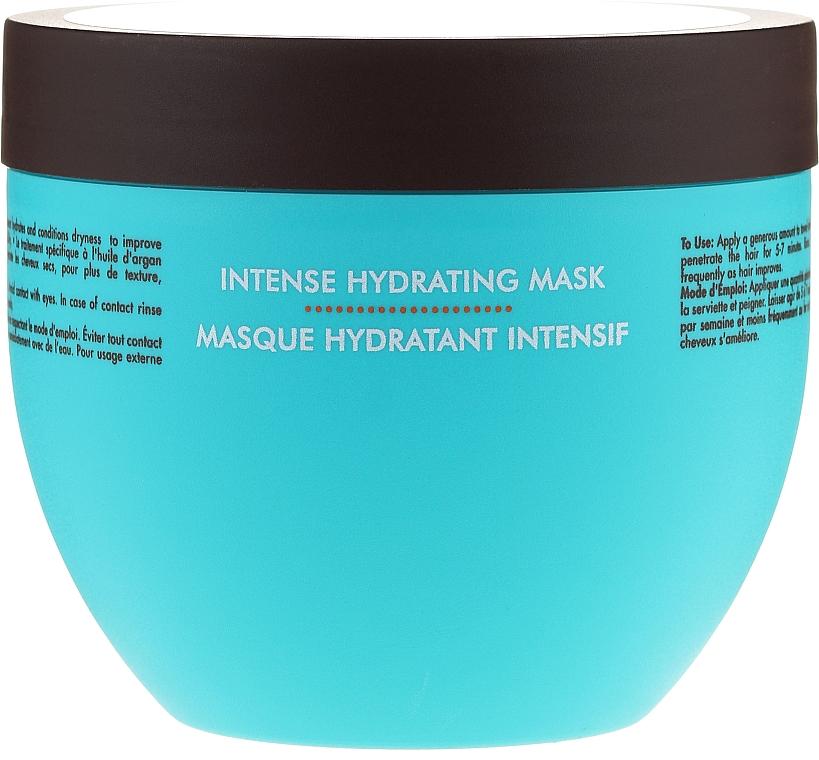 Maska na vlasy na báze marockého oleja - Moroccanoil Hydrating Masque — Obrázky N4