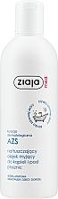 Voňavky, Parfémy, kozmetika Kúpeľový a sprchový olej pre atopickú pokožku - Ziaja Med Atopic Dermatitis Care