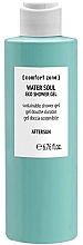 Voňavky, Parfémy, kozmetika Sprchový gél po opaľovaní - Comfort Zone Water Soul Eco Shower Gel Aftersun