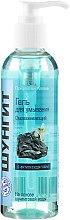 Voňavky, Parfémy, kozmetika Gél na umývanie omloadzujúci - Fratti NV Shungite