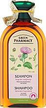 """Voňavky, Parfémy, kozmetika Šampón """"Lopúch veľky"""" - Green Pharmacy"""