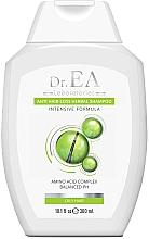 Voňavky, Parfémy, kozmetika Šampón proti vypadávaniu pre mastné vlasy - Dr.EA Anti-Hair Loss Herbal Shampoo