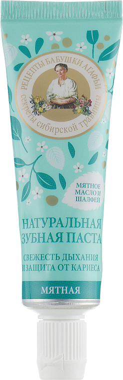 "Prírodná zubná pasta ""Mäta"" - Recepty babičky Agafje"