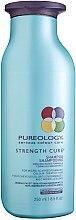 Voňavky, Parfémy, kozmetika Šampón pre tenké farbené vlasy - Pureology Strength Cure Shampoo