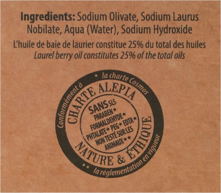 Mydlo z vavrínového oleja, 25% - Alepia Soap 25% Laurel — Obrázky N3