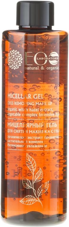 Micelárny gél na odstraňovač make-upu - ECO Laboratorie Micellar Gel