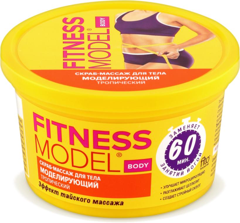 Masážný scrub na telo, modelujúci, tropický - Fito Kosmetik Fitness Model — Obrázky N1