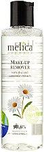 Voňavky, Parfémy, kozmetika Odličovač s extraktom z aloe a harmančeka - Melica Organic Make-Up Remover