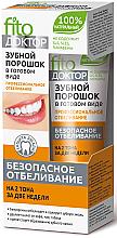 """Voňavky, Parfémy, kozmetika Hotový zubný prášok """"Profesionálne bielenie"""" - Fito Kosmetik"""