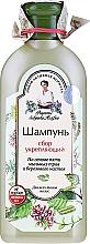 Voňavky, Parfémy, kozmetika Šampón-spevnenie - Recepty babičky Agafy