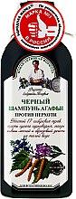 Voňavky, Parfémy, kozmetika Čierny šampón proti lupinám Agafín - Recepty babičky Agafy