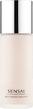 Voňavky, Parfémy, kozmetika Telesná emulzia - Kanebo Sensai Cellular Performance Body Firming Emulsion