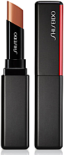 Voňavky, Parfémy, kozmetika Gélová rúž - Shiseido VisionAiry Gel Lipstick