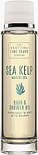 Voňavky, Parfémy, kozmetika Sprchový olej - Scottish Fine Soaps Sea Kelp Marine Spa Bath & Shower Oil