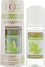 """Voňavky, Parfémy, kozmetika Dezodorant na telo """"Citrón a pomaranč"""" - ECO Laboratorie Deo Crystal"""