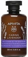 "Sprchový gél s éterickými olejmi ""Levanduľa"" pre citlivú pokožku - Apivita Caring Lavender Shower Gel For Sensitive Skin — Obrázky N1"