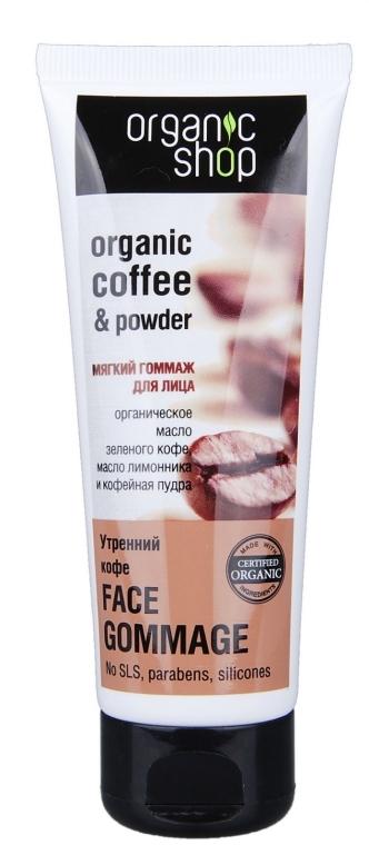 """Gommage tváre """"Ranná káva"""" - Organic Shop Gommage Face — Obrázky N2"""