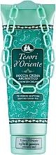 Voňavky, Parfémy, kozmetika Tesori d`Oriente Matcha Green Tea - Sprchový krémový gél