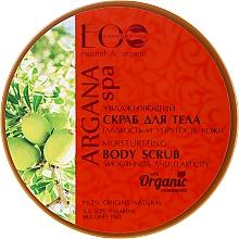 """Voňavky, Parfémy, kozmetika Hydratačný telový peeling """"Hladká a elastická pokožka"""" - ECO Laboratorie Argana SPA Body Scrub"""
