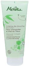 Voňavky, Parfémy, kozmetika Sprchový krém-gél - Melvita Shower Almond & Lime Tree Honey