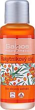 """Voňavky, Parfémy, kozmetika Bioolejový extrakt """"Rakytník"""" - Saloos"""