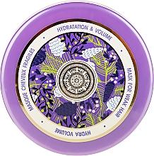 Voňavky, Parfémy, kozmetika Maska na vlasy pre oslabené vlasy - Natura Siberica Hydra Volume Mask