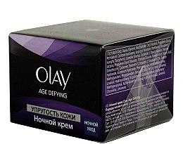 """Voňavky, Parfémy, kozmetika Nočný krém """"Pružnosť pokožky"""" - Olay Age Defying Night Cream"""