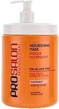 """Voňavky, Parfémy, kozmetika Výživná maska """"Kokos"""" - Prosalon Hair Care Mask"""