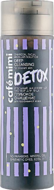 """Uhlíkový micelárny roztok na tvár """"Hlbková hydratácia"""" - Cafe Mimi Detox Charcoal Facial Micellar Solution Deep Cleansing — Obrázky N1"""