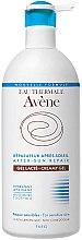 Voňavky, Parfémy, kozmetika Krém-gél regeneračný po slnku - Avene After-sun Repair Creamy Gel