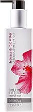 """Voňavky, Parfémy, kozmetika Ručné a telové mlieko """"Hibiscus a ružová voda"""" - Kinetics Hibiscus & Rose Water Lotion"""