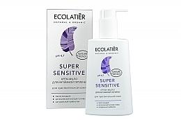 Voňavky, Parfémy, kozmetika Krémové mydlo na intímnu hygienu pre citlivú pokožku - Ecolatier Super Sensitive