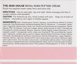 Spevňujúci krém s peptidmi a extraktom z noni - The Skin House Royal Noni Peptide Cream — Obrázky N3