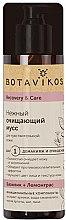 Voňavky, Parfémy, kozmetika Jemný čistiaci mušt pre citlivú pokožku tváre - Botavikos Recovery & Care