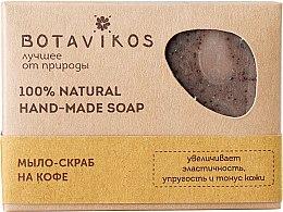 """Voňavky, Parfémy, kozmetika Prírodné mydlo-scrub ručne vyrábané """"Káva"""" - Botavikos Hand-Made Soap"""