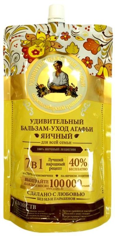 """Balzam-starostlivosť """"Vaječný"""" 7v1 - Recepty babičky Agafie (doypack)"""