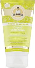 Voňavky, Parfémy, kozmetika Omladzujúci scrub na tvár, cédrovo-ženšenový - Recepty babičky Agafji