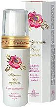 Voňavky, Parfémy, kozmetika Olej na masáž tváre - Bulgarian Rose Signature Oil For Facial Massage